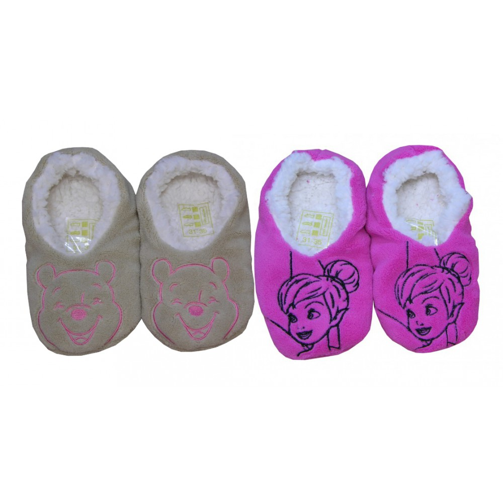 Chaussons Ballerines Enfant Fille Lot de 2 Ozabi