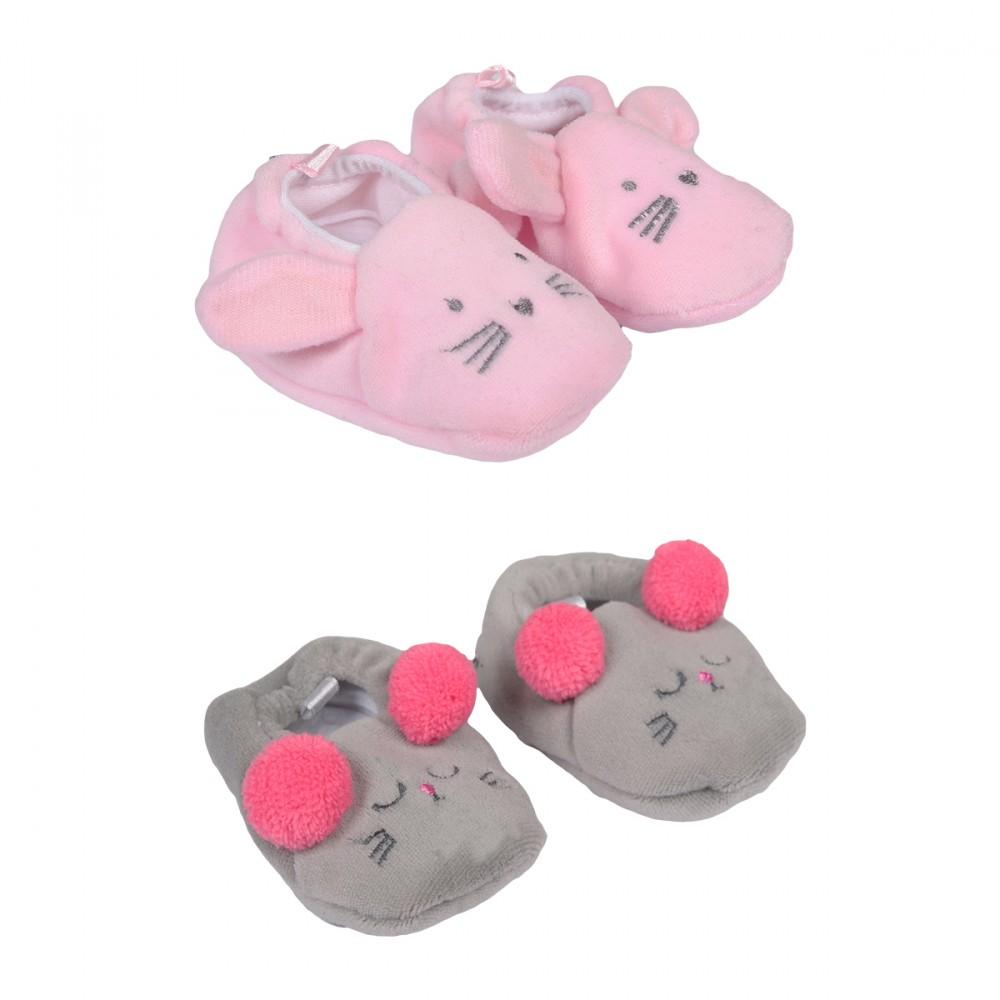 Chaussons bébé lot de 2
